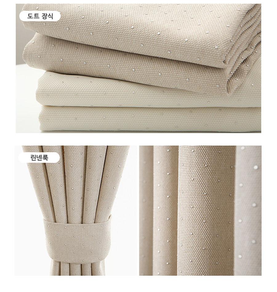 rèm cao cấp chất liệu vải